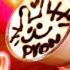 【2019年】秋葉原の人気メイドカフェ27選